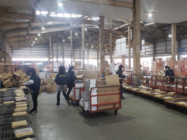 名鉄運輸(株) 名古屋西支店の画像・写真